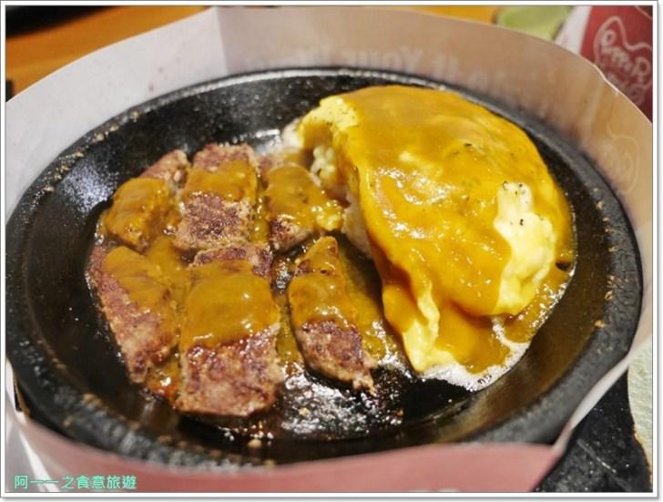 2018 08 05 163549 - 台北咖哩飯有什麼好吃的?15間台北咖哩飯懶人包