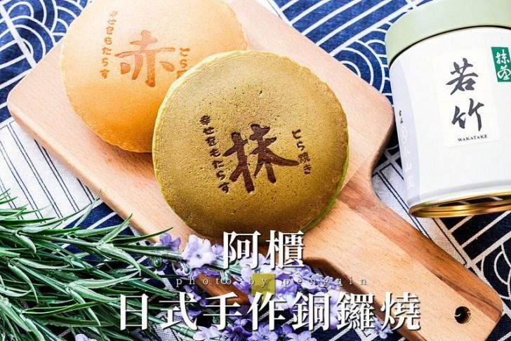 2018 08 06 151452 - 台南火車站美食有哪些?10間台南火車站公車附近美食餐廳懶人包