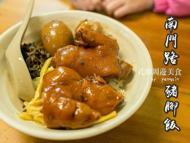 2018 08 06 152421 - 台南火車站美食有哪些?10間台南火車站公車附近美食餐廳懶人包