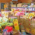 熱血採訪│台灣e食館餅乾、飲料、泡麵什麼都有!來幫好兄弟傳好料!