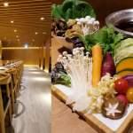 空也蔬食│大器日式裝潢,輕井澤新品牌,一個人也可以吃鍋,全素及五辛素,茶六隔壁