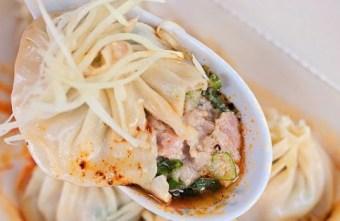 2018 08 28 150656 - 豐原鮮湯包一天只營業4小時!鐵路旁的隱藏版美味湯包,撲空兩次才吃到!