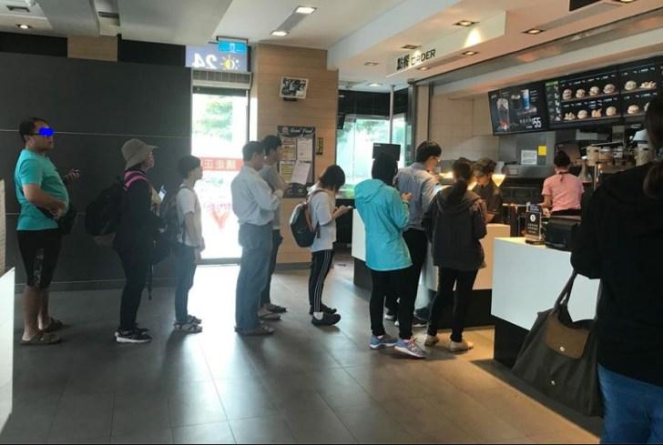 2018 08 31 143851 - 麥當勞菜單│大麥克買一送一、麥當勞門市活動優惠資訊整理