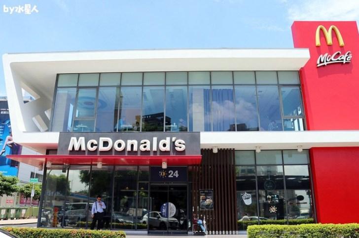 2018 09 15 152044 - 麥當勞菜單│大麥克買一送一、麥當勞門市活動優惠資訊整理