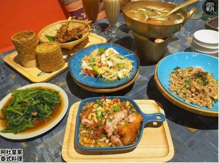 2020 08 19 191506 - 台中泰式料理有什麼好吃的?17間台中泰式料理懶人包