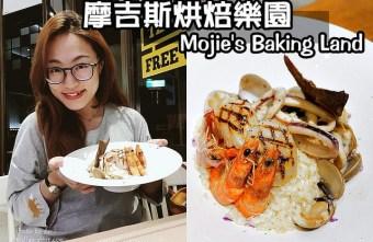 2018 09 11 115743 - 台中烘焙|摩吉斯烘焙樂園-有好吃餐點、能多人聚餐、還有烘焙器材專賣喔!
