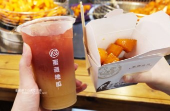 2018 09 17 123306 - 蜜藏地瓜│源自台中第二市場,楊桃加洛神梅茶也可以美美的漸層又好喝
