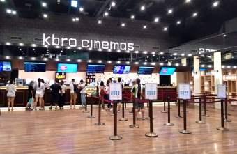 2018 10 01 093534 - 凱擘影城 kbro cinemas|平日信用卡優惠票價168元起 大魯閣新時代購物中心