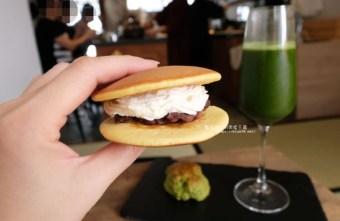 TokuToku matcha&coffee-台灣和日本女孩的老屋抹茶專賣店,吃的到100pain麵包製造室的司康