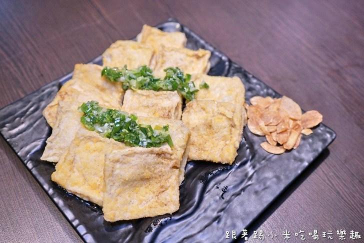 2018 10 28 141259 - 新竹臭豆腐推薦│6間新竹豆腐料理懶人包
