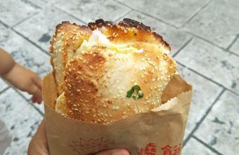 澎湖早餐有什麼好吃的?7間澎湖早餐懶人包