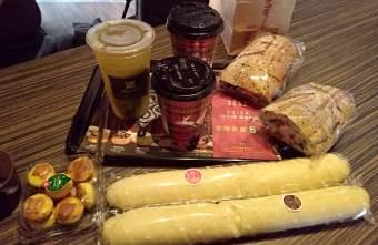2018 12 09 112028 - 多那之台中青海門市 義式咖啡冷熱茶飲 多款甜點蛋糕烘焙麵包 聖誕夜全館五折慶