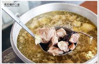 南投仁愛鄉旅遊景點、小吃、美食餐廳、民宿懶人包