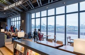 2018 12 20 131550 - 熱血採訪│台中最新180度海景咖啡,下午時刻人潮多,舒芙蕾要等半小時的ROSE HOUSE CAFE