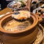 新北市粥餐廳攻略│7間中和粥、蘆洲粥、土城粥、林口粥懶人包