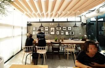 2018 12 22 233825 - 橙黃橘綠│一年好景君須記,最是橙黃橘綠時,梧棲好拍有設計感咖啡館