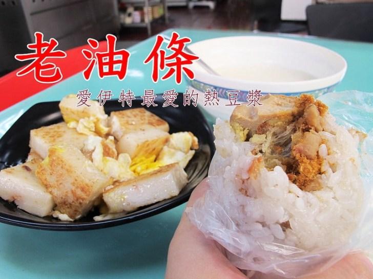 2018 12 26 155417 - 田中美食餐廳小吃有哪些?22間彰化田中鎮美食餐廳懶人包