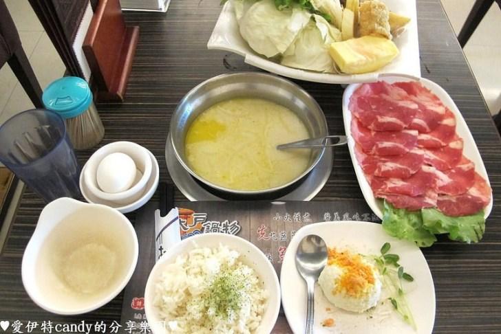2019 01 14 160938 - 田中美食餐廳小吃有哪些?22間彰化田中鎮美食餐廳懶人包
