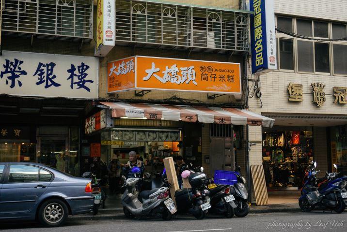 2019 01 30 234253 - 大橋頭小吃│延平北路美食40年老店大橋頭筒仔米糕