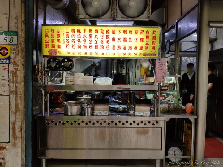 2019 01 31 172409 - 內湖臭豆腐推薦│湖光市場周邊南京七里香臭豆腐,一口一口就是唰嘴
