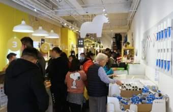 2019 01 31 210626 - IKEA百元商店就在台中逢甲商圈,百元商品應有盡有,還有10元霜淇淋~