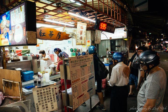 2019 02 05 221302 - 大龍峒美食│內行人才知道的紅茶屋,據說是台灣第一家超級杯的創始