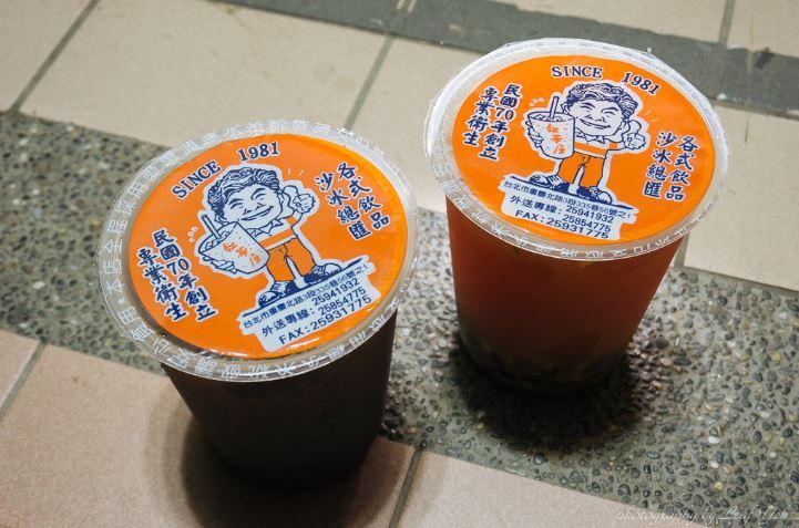 2019 02 05 221745 - 大龍峒美食│內行人才知道的紅茶屋,據說是台灣第一家超級杯的創始