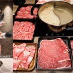 但馬屋涮涮鍋台中港三井Outlet店-全台獨家一號店,日本國產黑毛牛、牛舌吃到飽吃到過癮,還有蔬菜海鮮及冰淇淋自助吧