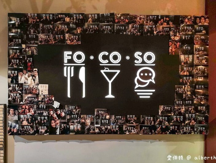 2019 02 14 152512 - 20間台北餐酒館平價、包廂、慶生、料理懶人包