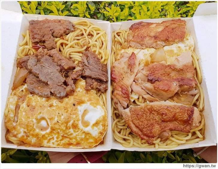 2019 02 17 181428 - 省三國小周邊美食、小吃、蛋糕、炸雞、牛排、漢堡懶人包
