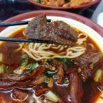 懷舊麵食館|超猛四川麻辣口味,推薦特級紅燒牛肉麵、香炸魚肉牛湯麵、鮮肉大餛飩