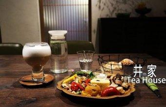 2019 02 28 193812 - 【新竹美食】井家 TEA HOUSE 讓你彷彿置身於日本國度的老舊日式風格餐廳,更驚人的是這裡還是素食餐廳!