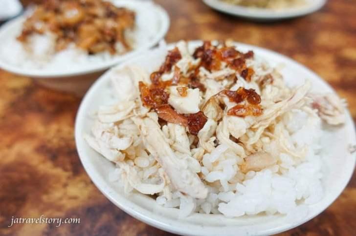 2019 03 05 141546 - 9間台北雞肉飯、新北雞肉飯小吃懶人包