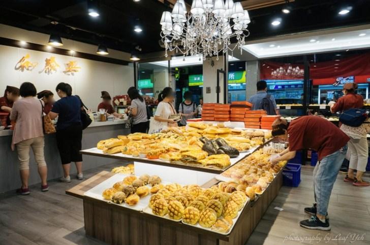 2019 03 13 123625 - 新北烘焙店有哪些?12間林口、三重、新莊、中和、蘆洲烘焙坊懶人包