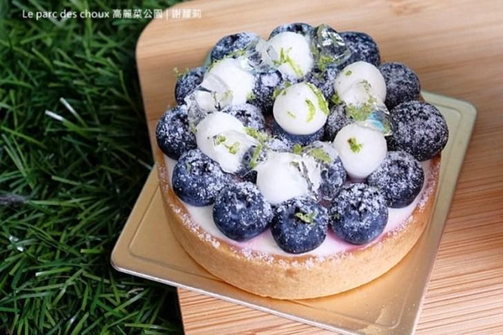 2019 03 14 134433 - 台北水果塔有哪些?台北水果塔、草莓塔、藍莓塔料理懶人包