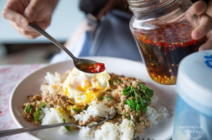 2019 03 19 002530 - 台南泰國料理,泰國人開的無菜單料理,用餐時刻很多外國人,店名我不會打