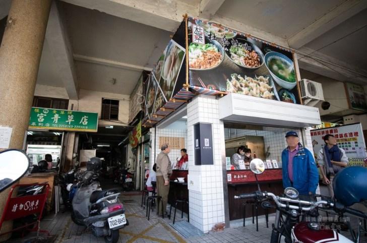 2019 03 20 002504 - 杜桑灶咖國華街小吃,鹹湯圓搭餛飩千萬不能沒點到
