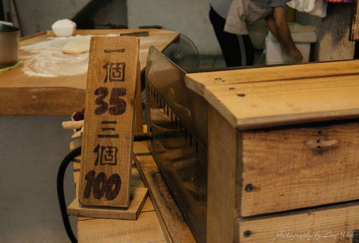 2019 03 23 231802 - 內湖乾烙韭菜盒│湖光市場下午茶,3個只要一百元