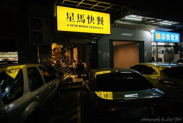 2019 03 24 002310 - 台北東區新馬料理,星馬快餐忠孝復興店,梁靜茹也是座上賓