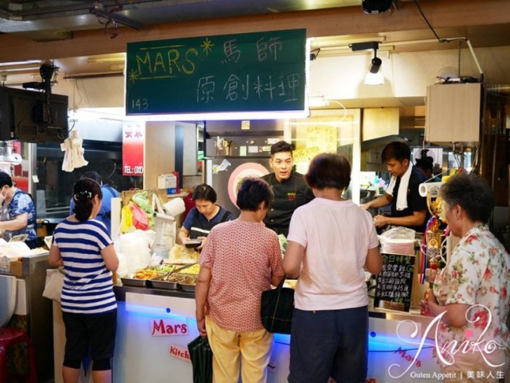2019 04 11 102726 - 科技大樓站美食餐廳有哪些?9間台北科技大樓捷運站美食懶人包