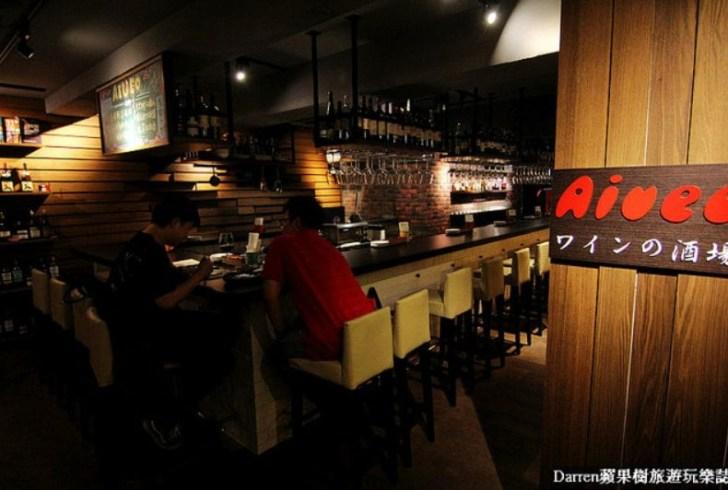 2019 04 12 104237 - 台北調酒餐廳攻略,14間台北約會慶生調酒餐廳懶人包