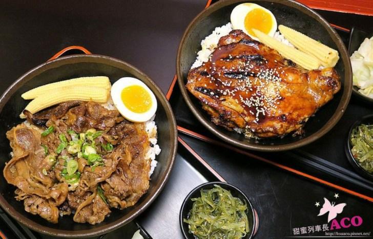 2019 04 14 133251 - 中山丼飯有什麼好吃的?11間台北中山區丼飯懶人包