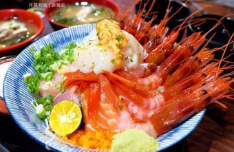 2019 04 14 133301 - 中山丼飯有什麼好吃的?11間台北中山區丼飯懶人包
