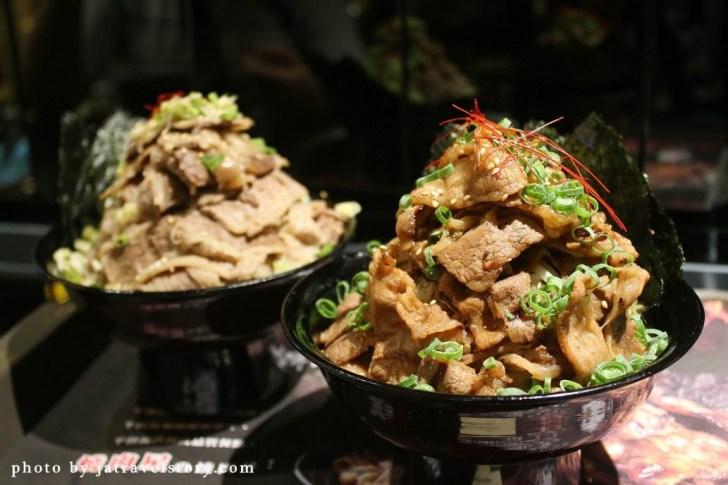 2019 04 14 133310 - 中山丼飯有什麼好吃的?11間台北中山區丼飯懶人包
