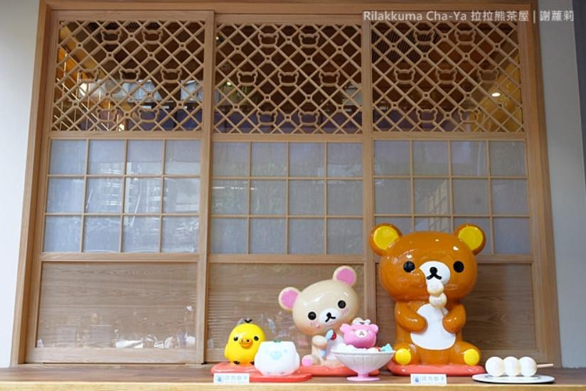 臺北主題餐廳有哪些?7間臺北主題餐廳懶人包 – 熱血臺中