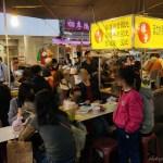 松山小吃店有什麼好吃的?15間松山區小吃懶人包
