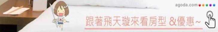 2019 04 20 172320 - 【台中北區】雙江茶行。回憶我的少女時代,復古式的老茶坊,紅茶風味絕佳,茶點也很推薦