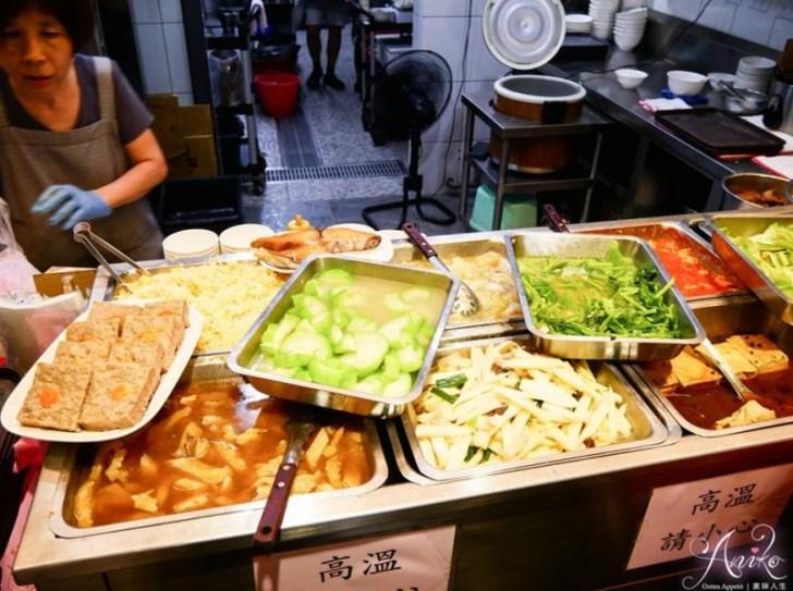 2019 04 23 151223 - 獨特的台南飯桌仔文化,想感受在地台南人的家常菜,一定要去福泰飯桌第三代