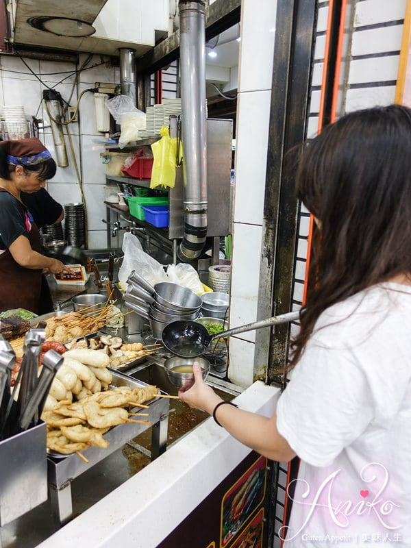 2019 04 25 093614 - 台南東區關東煮也是大學生的愛店,飽芝林關東煮餐點應有盡有,多元又豐富