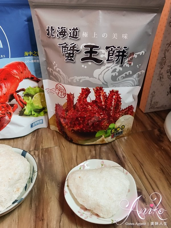2019 04 25 104132 - 熱門安平伴手禮,安平小舖開創全台非油炸蝦餅,吃人氣也要吃健康